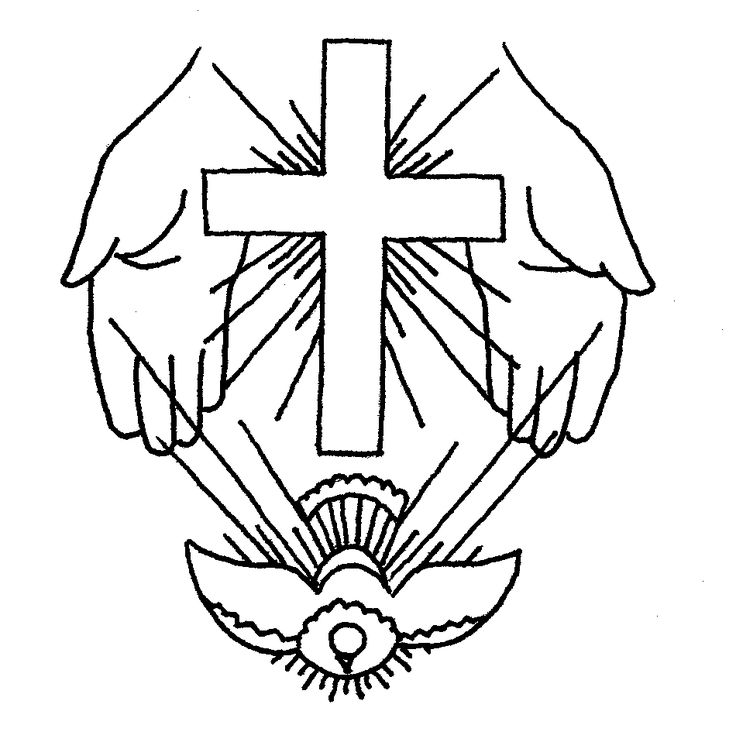 Holy Spirit Dove Drawing Clipart Panda Free Images
