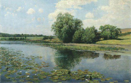 И. Остроухов. Речка в полдень. 1892