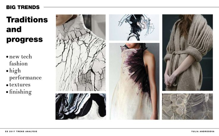 New technologies applied to classical materials give us a completely new textures and a big trend for now and spring summer 2017 as well