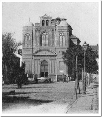 Iglesia de la Merced. Málaga Spain.