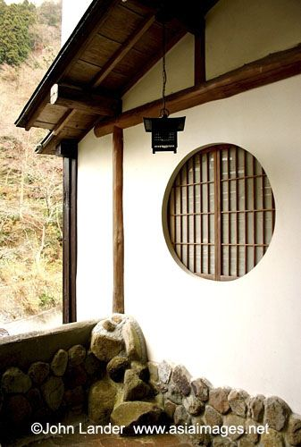 Round Window at a Japanese Inn or Ryokan