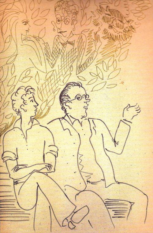 Иллюстрации к «Мастеру и Маргарите»: Рисунки Нади Рушевой