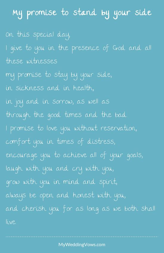 76 Best Wedding Vows Images On Pinterest