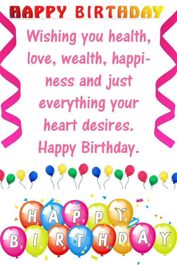 Best Birthday Quotes For Him Her Very Good Designed Happy