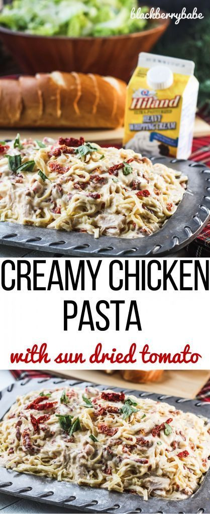Sun Dried Tomato Chicken Pasta with Cream Sauce... perfect holiday dinner, but easy enough for weeknights! #highlandholiday #ad
