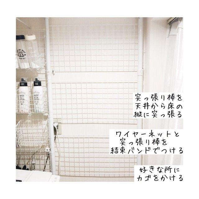 収納 狭い洗面所には壁面収納がオススメ 壁面収納 収納 狭い 収納