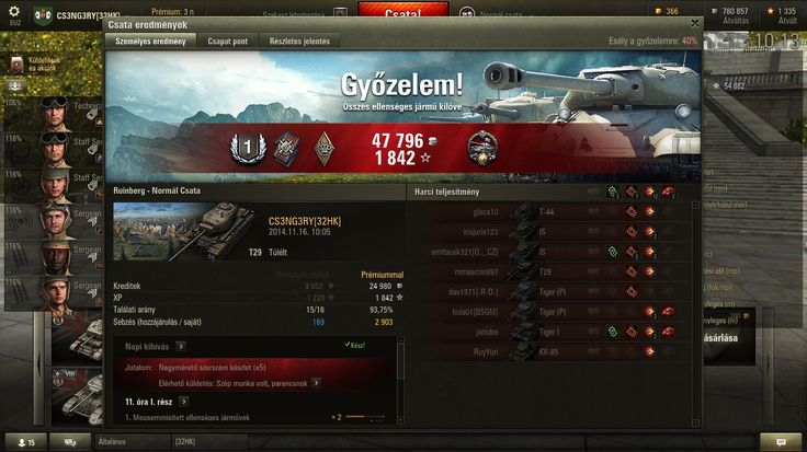 1. with T29