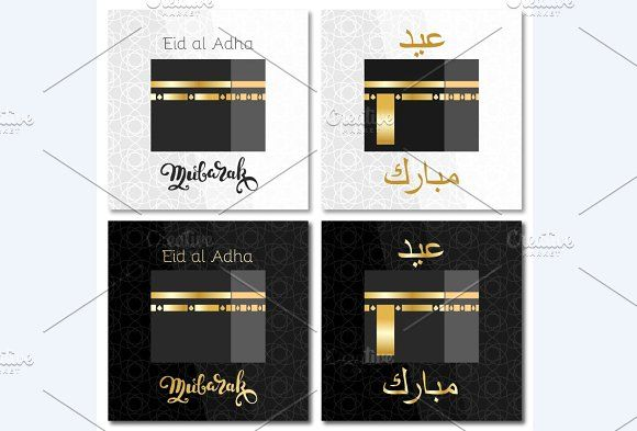 Eid Al Adha card design by MalinaShop on @creativemarket