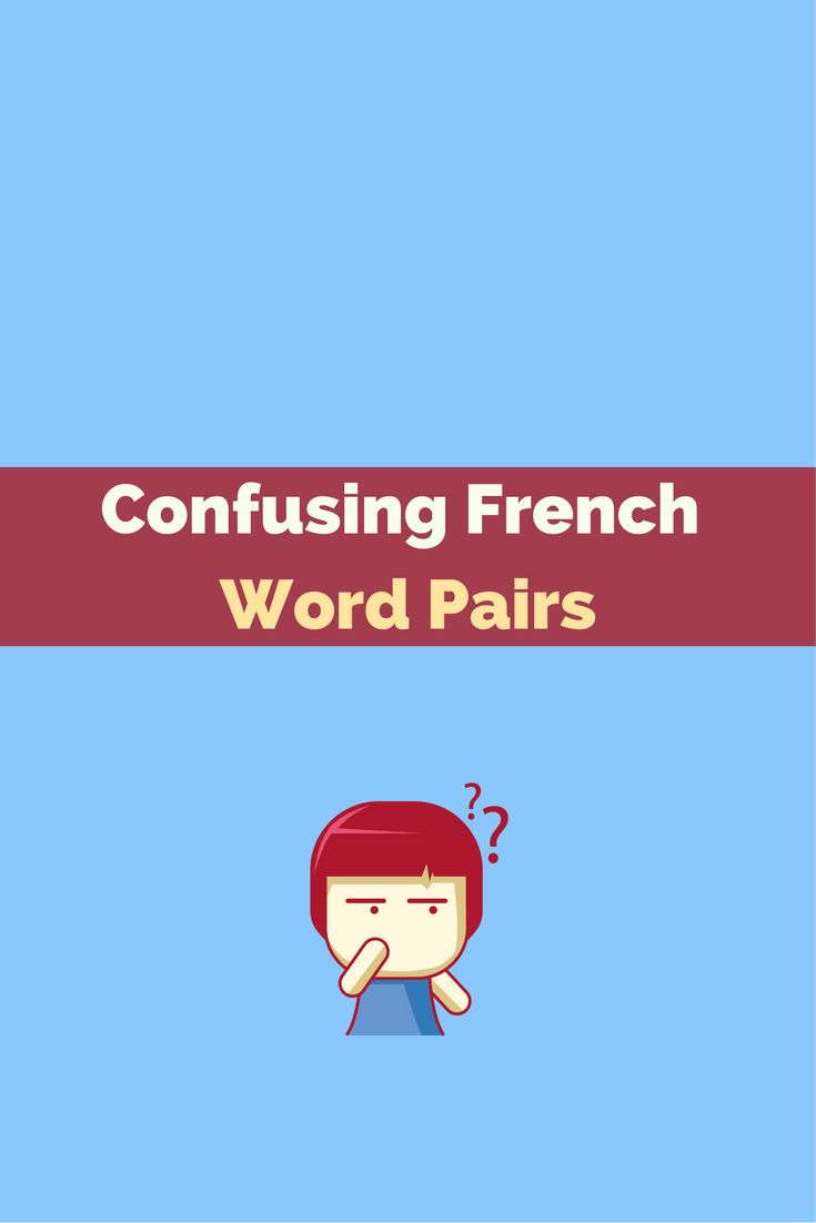 New French lesson: 10 tricky word pairs that make life a little harder for French learners. Check it out at Talk in French: https://www.talkinfrench.com/french-word-pairs/