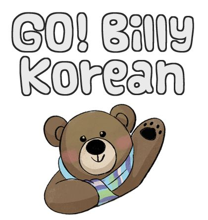 Learn Korean with GO! Billy Korean