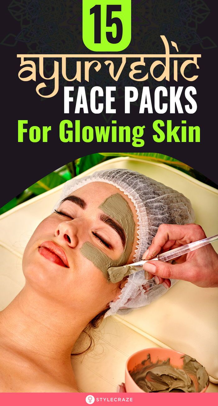 12 Effective Ayurvedic Face Packs For Glowing Skin in 12