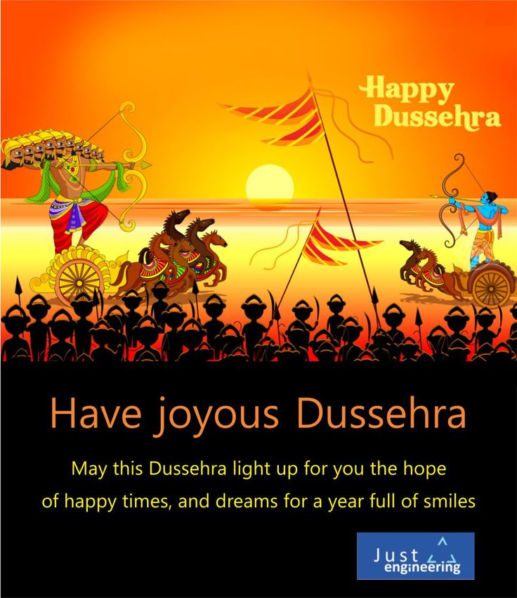 Happy Dussehra  www.justengg.com e92bbb6b88a0ac4435afe74dcdec3a76