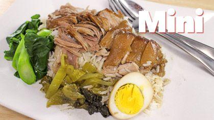 Kao Ka Moo - Braised Pork Leg recipe from Hot Thai Kitchen