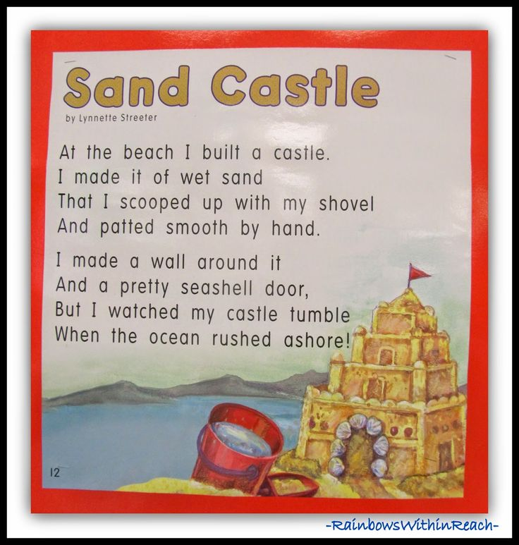 Sand Castle Poem by Lynnette Streeter {Ocean RoundUP at RainbowsWithinReach}