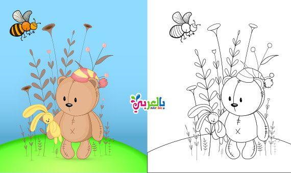 اوراق عمل للتلوين عن الربيع للاطفال رسومات للطباعة عن فصل الربيع Printable Cards Free Printable Cards Coloring Pages For Kids