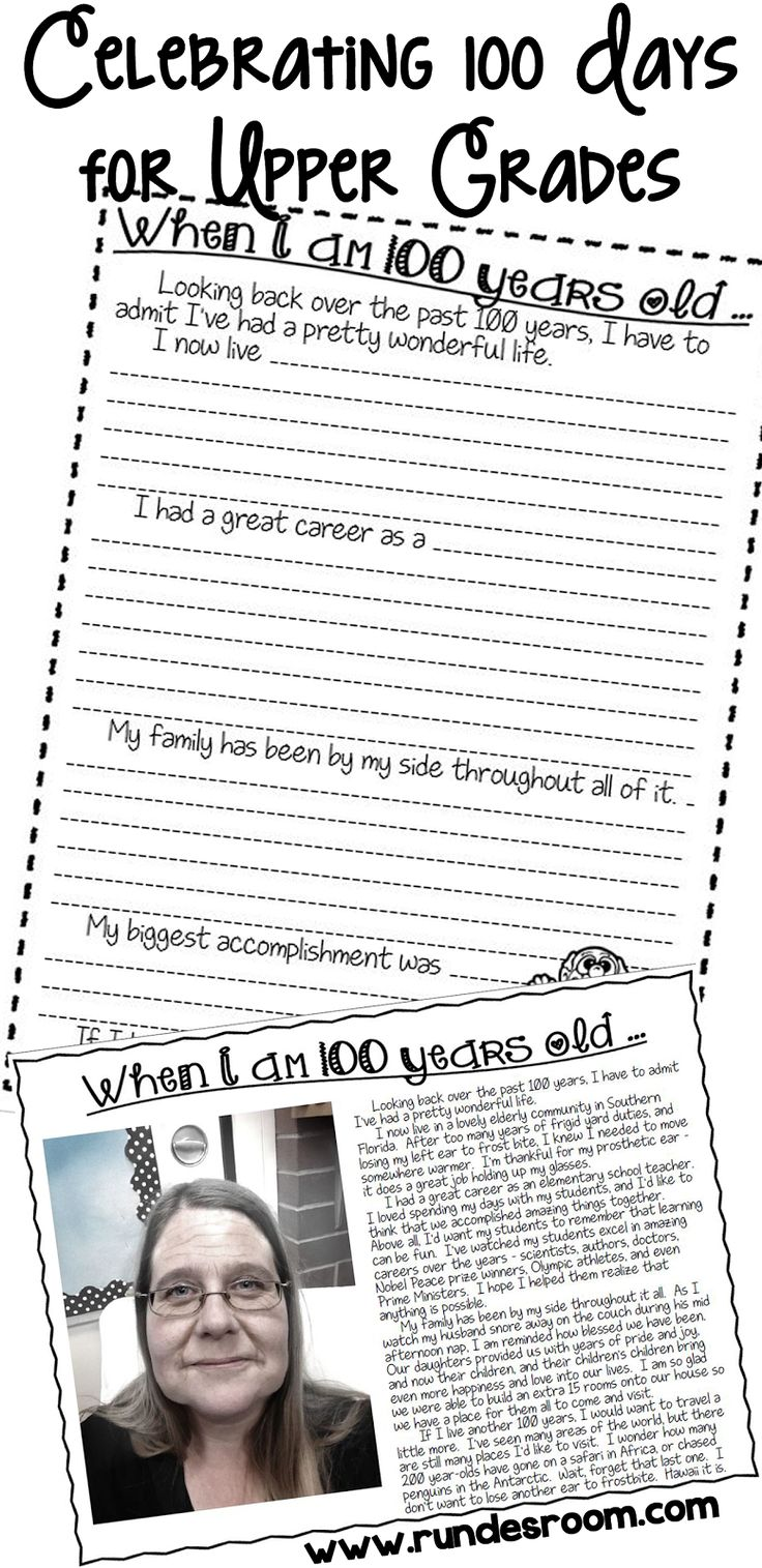 Celebrating 100 Days in the Upper Grade Classroom - many ideas for how to celebrate 100 Days across different subject areas (contains printable template for writing activity)