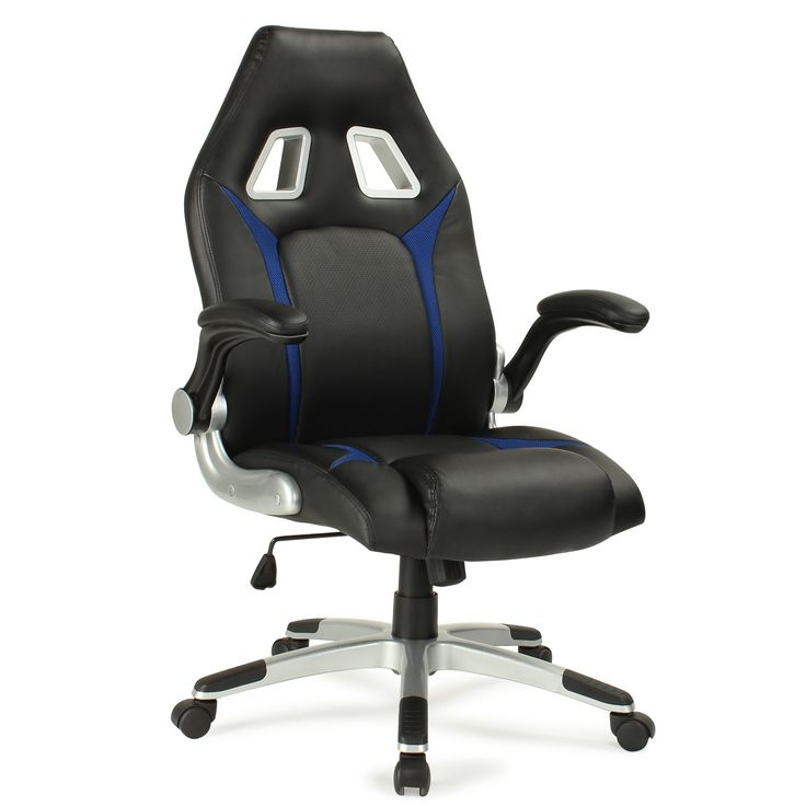 Best 25 Gaming Chair Ideas On Pinterest Blue Games Room