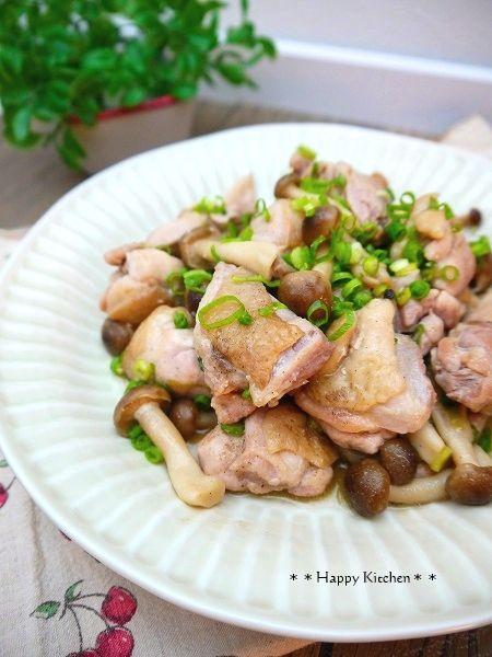 「簡単!チキンとしめじのマヨポンネギまみれ」:たっきーママの楽ウマ!毎日おかず:レシピブログ