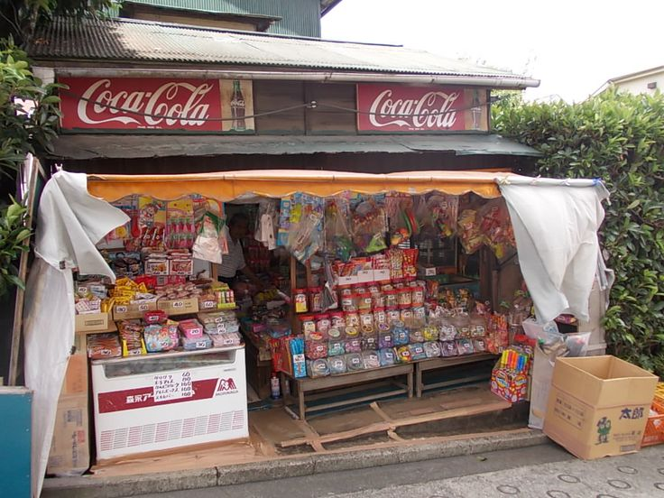 昔のまんまの駄菓子屋さん ★Japanese retro mom-and-pop candy store still in business as of 2013 present.