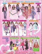 střihy na šaty pro panenky