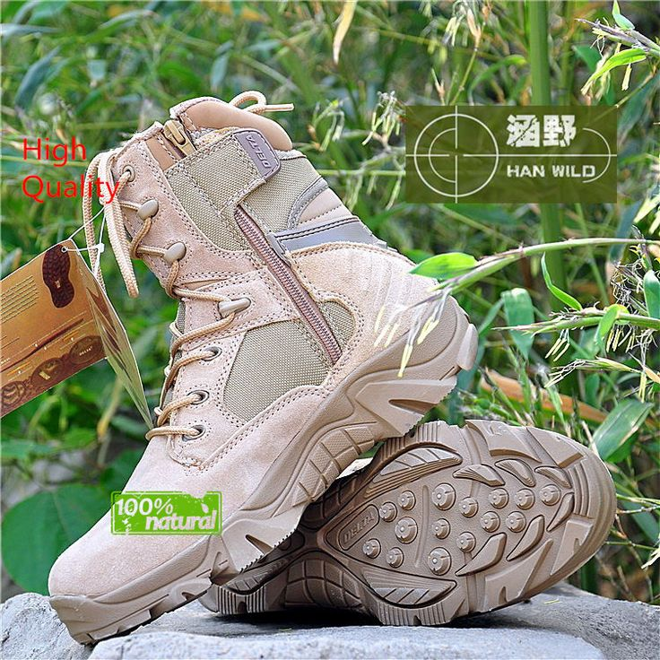 "Men's 9"" Delta Outdoor  Tactical Combat Airsoft Paintball Hunting Boots wargame Climbing Hiking  Riding Boots"