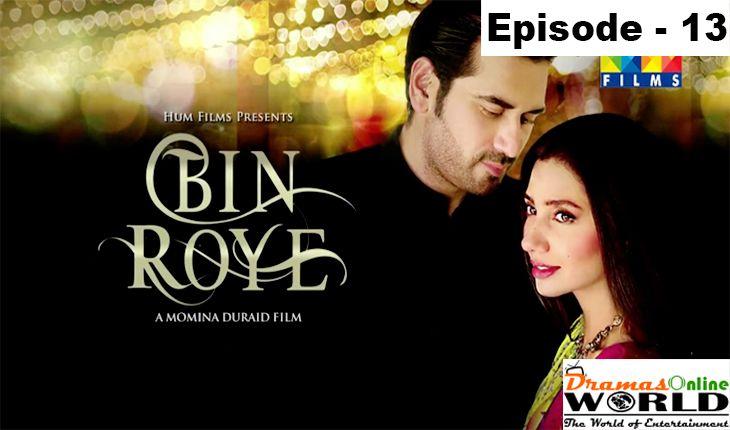 Bin Roye Episode 13 dated 25 December 2016 : Watch Hum TV Drama Online http://dramasonlineworld.com/bin-roye-episode-13-hum-tv-drama-online/