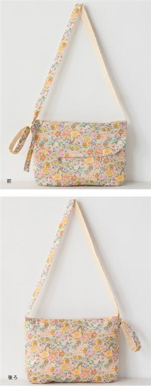 Liberty Bag (by Bonton)