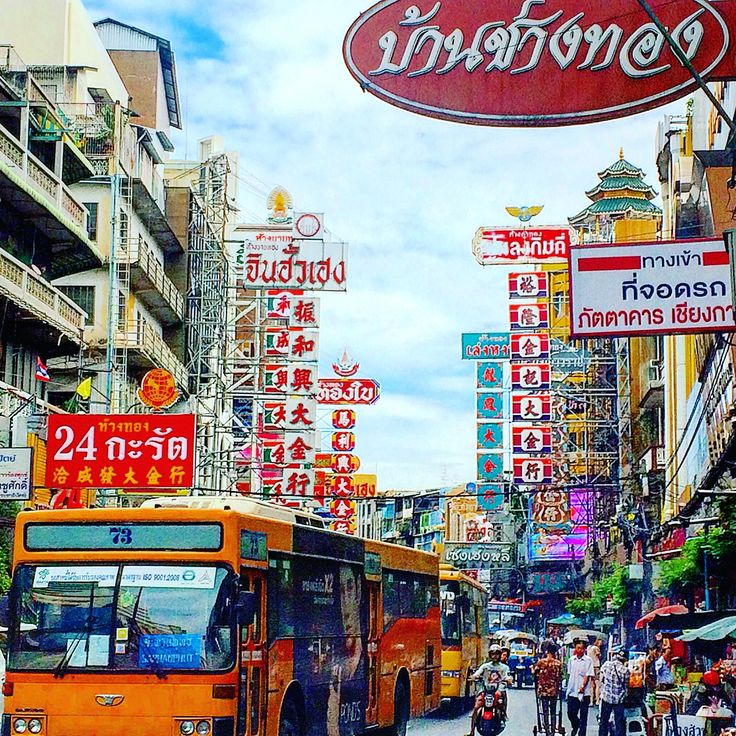 Chinatown in Bangkok #Thailand