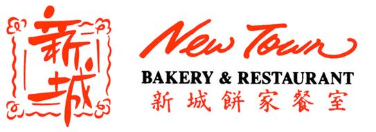 New Town Bakery 148 E. Pender Street Vancouver 604-681-1828 7 Days 6:30 am - 8:30pm