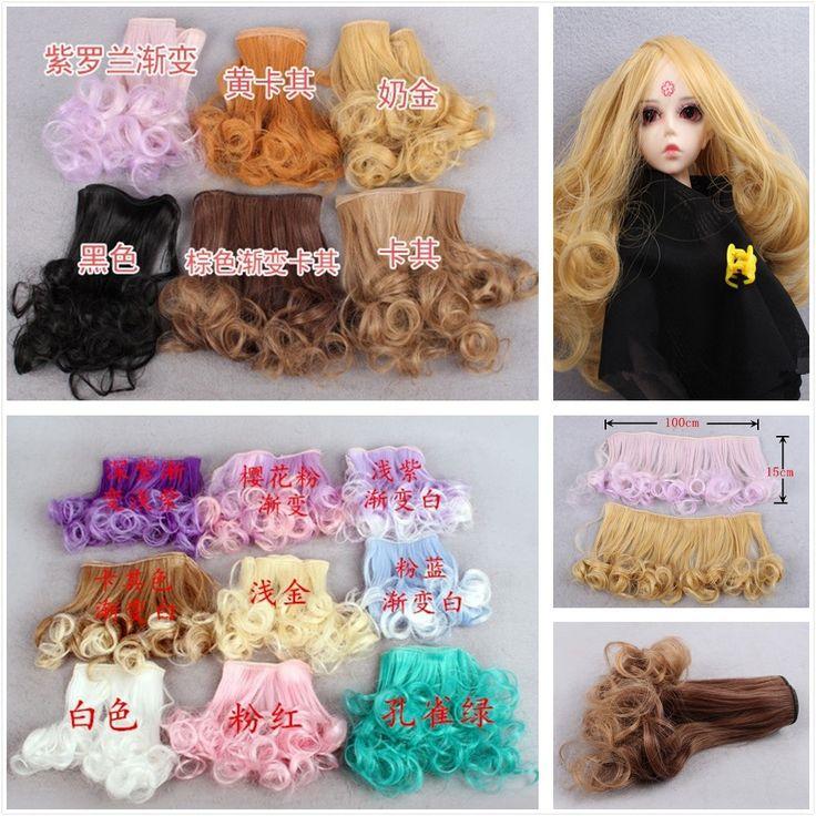5 unids/lote ventas al por mayor 15 CM * 100 CM marrón café negro color dorado claro curl peluca de pelo para 1/3 1/4 muñeca de BJD(China (Mainland))