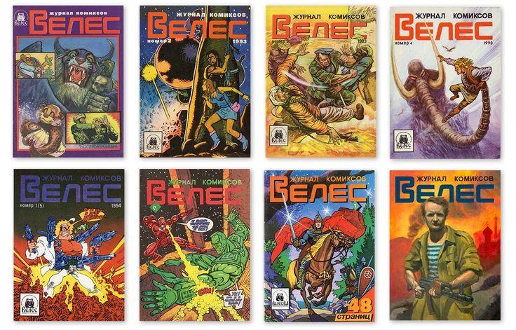 "Comic ""Veles"" (Russia, 1991-1997)"