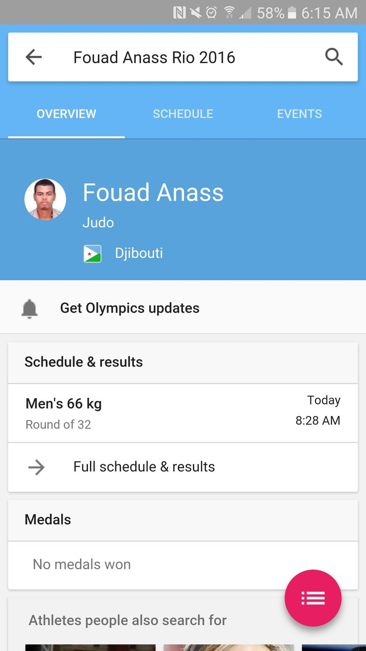 There is a man named Anass on Djibouti's Olympics team this year.