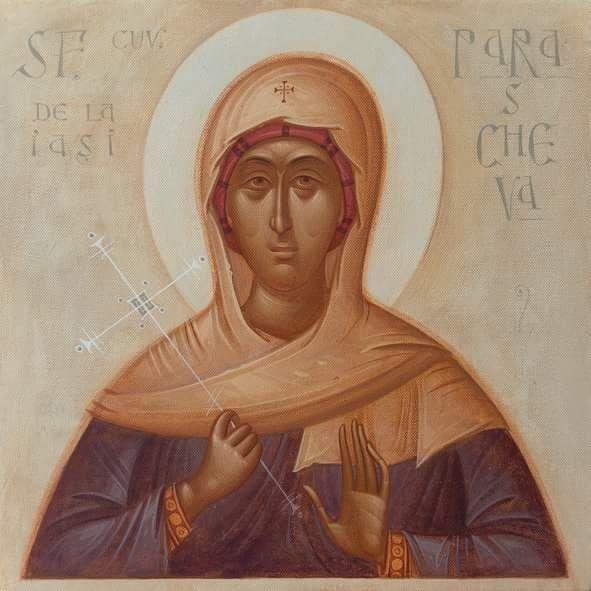 St. Parascheva / St. Petka by Gabriel Toma Chituc