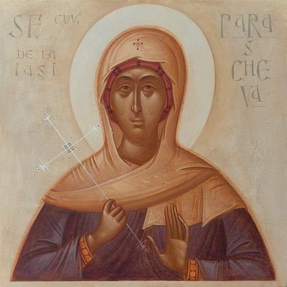 St. Parascheva / St. Petka by Gabriel Toma Chituc