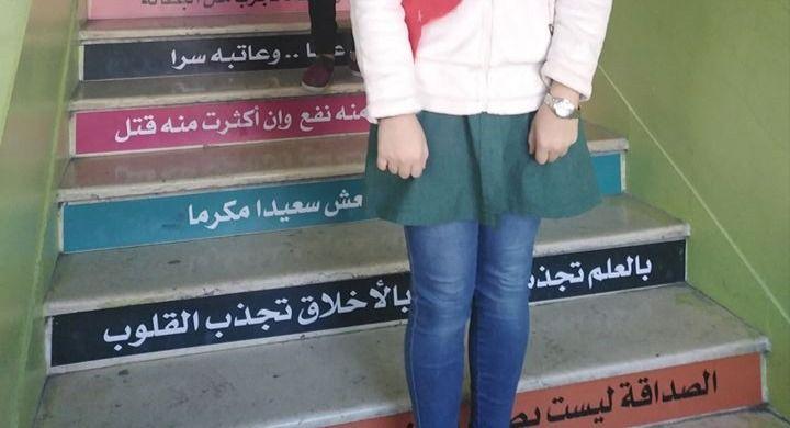درج مدرسة بالعلم تجذب العقول وبالأخلاق تجذب القلوب مصطفى نور الدين
