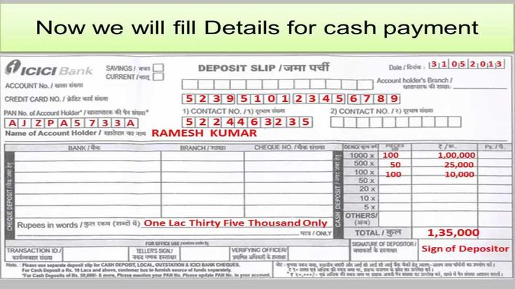 cool IN- How to fill Credit Card Payment of ICICI Bank