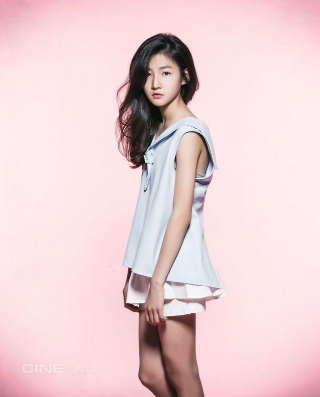 Kim Sae Ron for Cine21 magazine No. 953