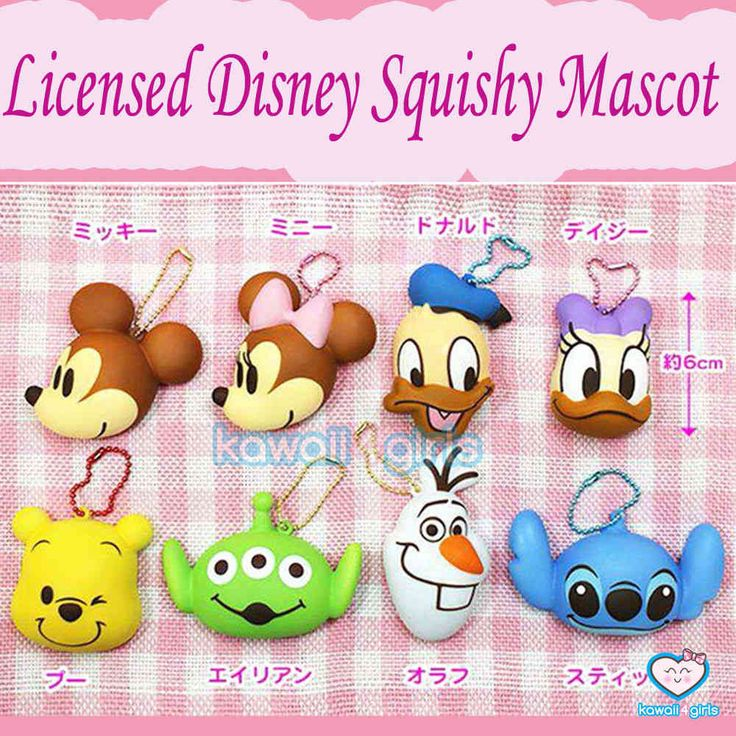 1000+ images about In love with Squishy on Pinterest Disney, Kawaii shop and Ball chain