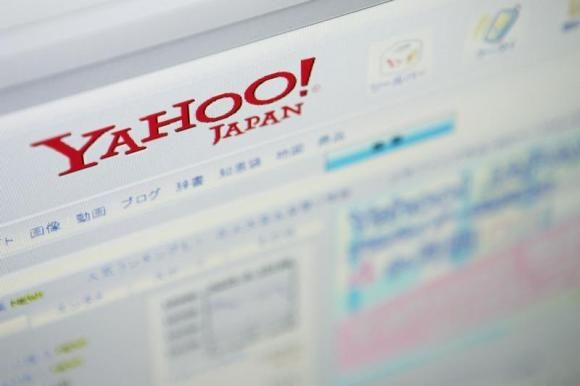 #Yahoo Japan Corp will buy #mobile network operator #eAccess from No. 3 Japanese wireless carrier SoftBank Corp for 324 billion yen ($3.17 billion) to launch its own mobile Internet service.  Yahoo Japan, the country's biggest Internet portal and 42.6 percent owned by SoftBank, said on Thursday its new Y!mobile service would aim for more than 20 million users and would use a simple pricing structure to attract new customers.