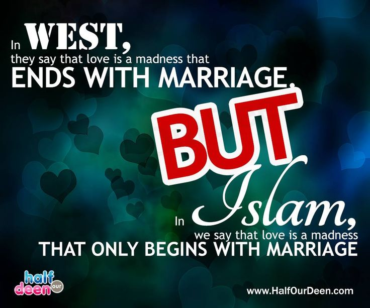 25+ Best Ideas About Marriage In Islam On Pinterest