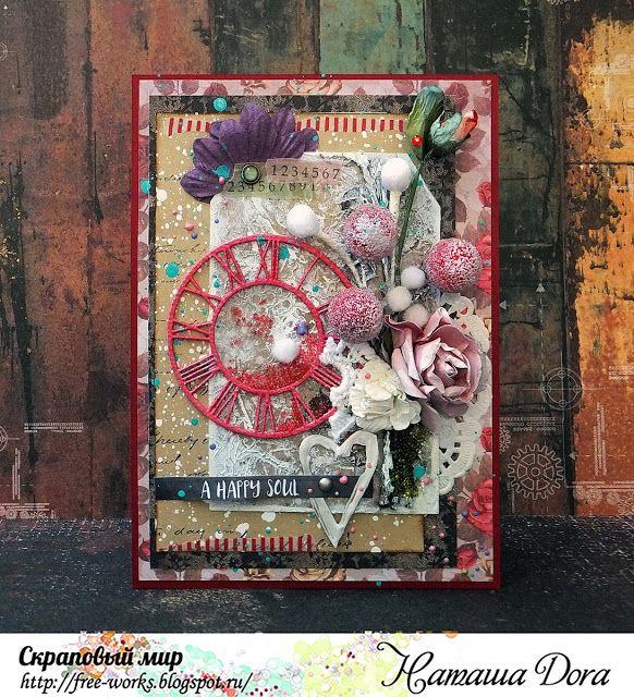 "Наташа Dora А моя открытка - с лёгким морозцем, падающим снегом и ""узорами на стекле""..."