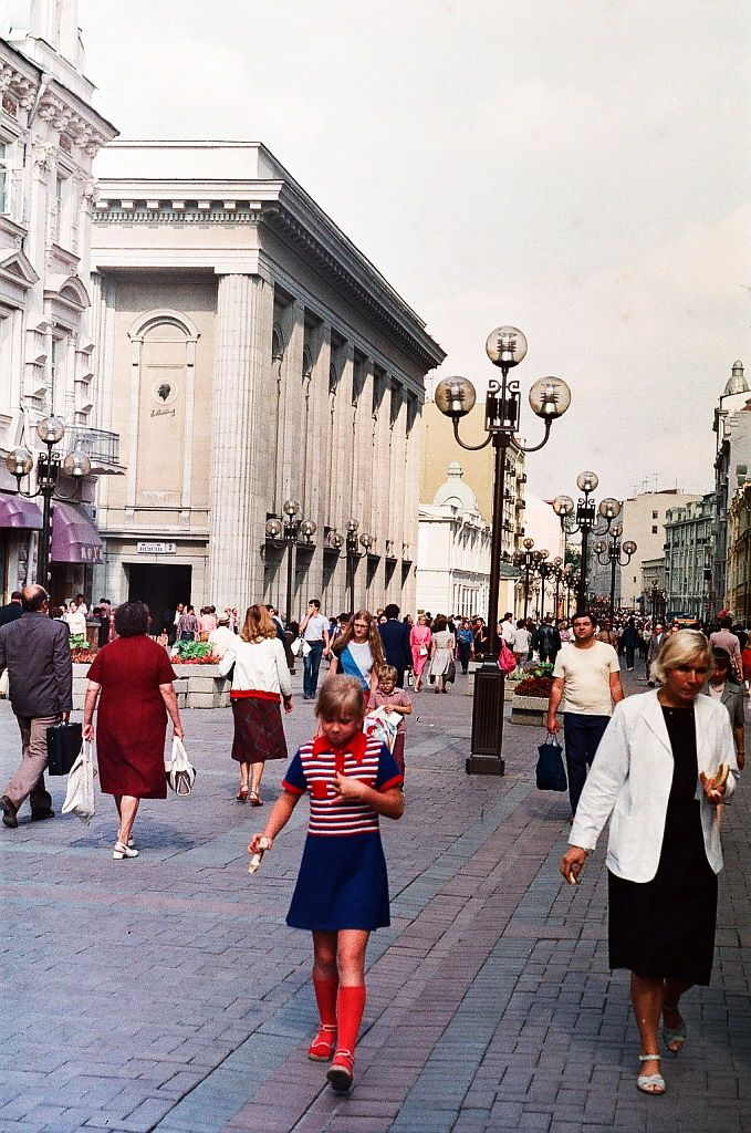Arbat Street, Moscow, 1980s My neighborhood back in my hometown
