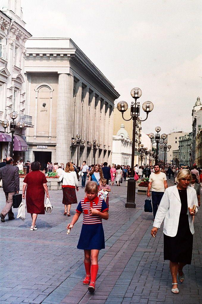Arbat Street, Moscow, 1980s My neighborhood back in my hometown