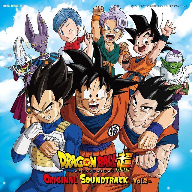 dragon ball super original soundtrack vol 2 ドラゴンボール ドラゴンボールz ドラゴンボールgt