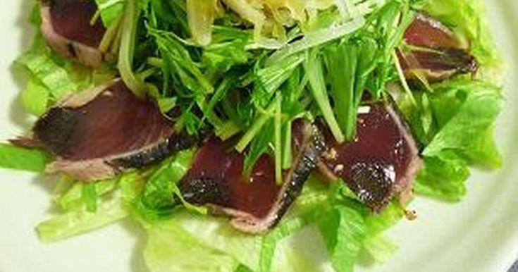 サラダ感覚で食べるかつおのたたきレシピ!カツオのたたきとお野菜たっぷりのせて、このタレをかけて召し上がれ~