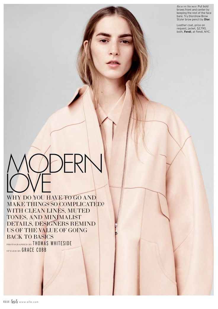Modern Love (Elle U.S.)