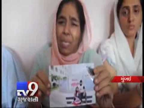 In Mumbai , Jitender Singh Khalsa found dead in Qatar. Family wants to get such deviance but they are not getting proper response. They says, its been three months but we are not getting answers from authorities.   For more videos go to  http://www.youtube.com/gujarattv9  Like us on Facebook at https://www.facebook.com/gujarattv9 Follow us on Twitter at https://twitter.com/Tv9Gujarat