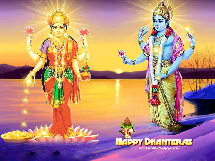 Happy Dhanteras Wallpapers Free Download