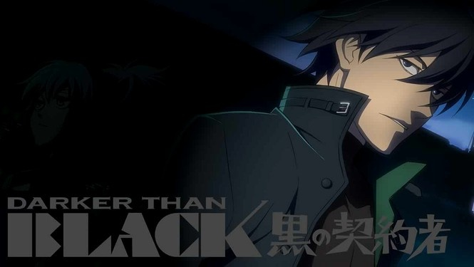 Darker Than Black Quotes: 54 Best Anime Images On Pinterest