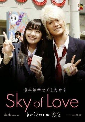 KOIZORA (Sky Of Love) you so cute Aragaki Yui -,-| Japanindo Cute Culture
